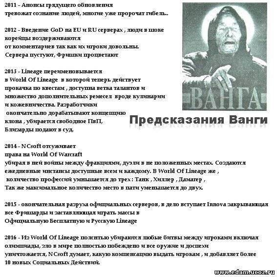 http://edam.ucoz.ru/_fr/2/7430648.jpg